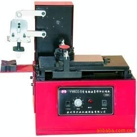 Hot Sale Ink Printing Machine Stenciling Ink Code Printer