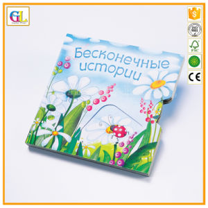 High Quality Boardbook for Children pictures & photos