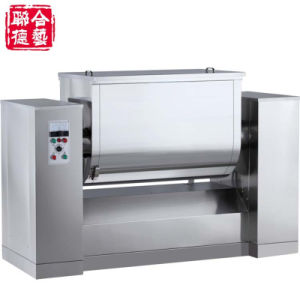 CH Series Trough Type Mixing Machine