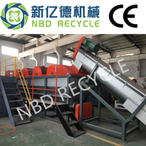 Waste Plastic PE Film/PP Jumbo Woven Bags/Garbage/Pet Bottle Flake/Drum/Pallet/PP HDPE Lump/PVC Pipe/ Crushing Crusher Recycling Plant Washing Machine