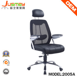 Swivel Mesh Back Leather Seat Office Chair