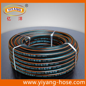 PVC High-Strength Water Hoose Pipe