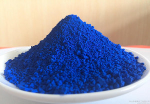 High Purity Ultramarine Blue Grade H0906 to Take Place Holliday 5008