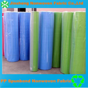 Factory Direct Sale 100% Polypropylene Nonwoven Fabric Roll (20cm-320cm)