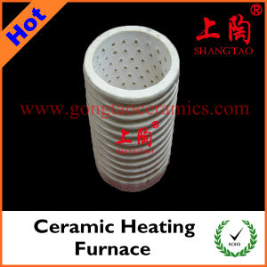 Ceramic Heating Furnace pictures & photos