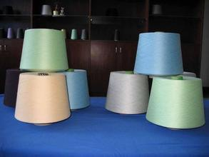 Cotton Yarn/ Dyed Cotton Yarn/White Regenerated Cotton Yarn pictures & photos