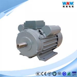Single Phase Electric Motor 0.18 kW 4-pole 1500 rpm Capacitor Start 50 Hz 230 V