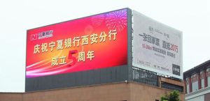 P16 Full Color Outdoor LED Display Wall pictures & photos