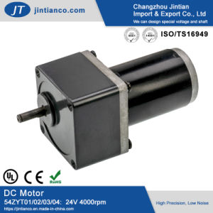 China Electric Wheelchair Motor, Electric Wheelchair Motor