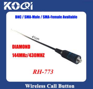 China High Gain 2 Way Radio Diamond Antenna Rh-773 - China