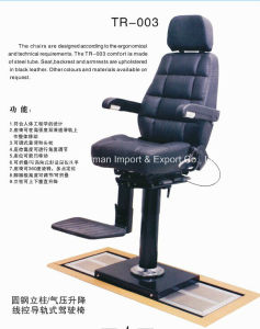High Quality Aluminum Alloy and Stainless Steel Synthesis Boat Driving Chair/Seat pictures & photos