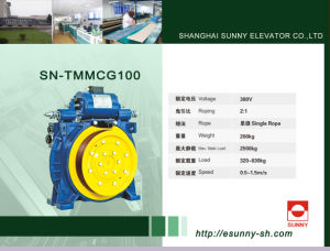 Elevator Gearless Traction Machine (SN-TMMCG100) pictures & photos