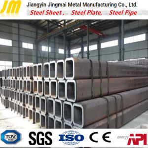 Large Diameters Square Rectangular Steel Pipe Hollow Section Steel Tubing