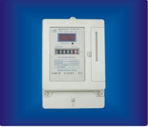 Single-Phase Pre-Payment Electricity Meters (DDSY1025)