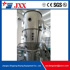 Pharmaceutical Boiling Granulator and Dryer for Capsule Granule pictures & photos