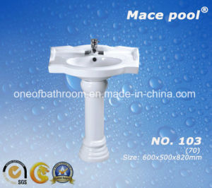 Hot Sale China Hand Wash Pedestal Basin for Bathroom (103) pictures & photos
