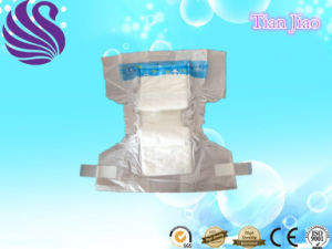 Hot Sale Best Quality Baby Diaper in 2017 pictures & photos