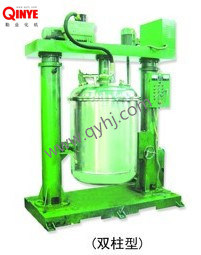 Dispersing Mixer with Vacuum pictures & photos