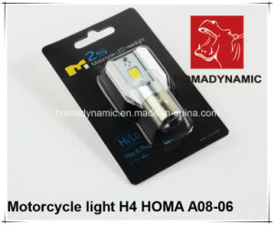 Motorcycle Light H4 pictures & photos