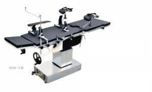 Head-End Controlled Operating Table