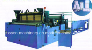 2200type Automatic Paper Machine