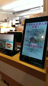 "Advertising APP Display 21.5"" Pcap Touch Monitor"