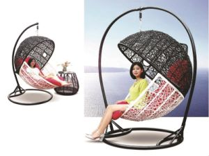 China Garden Swing Chairs, Garden Swing Chairs Manufacturers, Suppliers |  Made In China.com