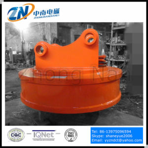 Dia-800mm Circular Lifting Magnet for Excavator Installation with 150 Kg Steel Scrap Lifting Capacity Emw-80L pictures & photos