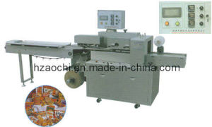 Automatic Pillow Packing Machine (PW-450A) pictures & photos