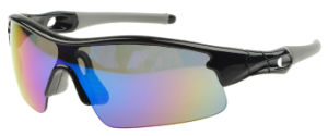 Polarized Bike Bicycle Cycling Glasses (XQ137)