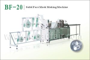 Solid Face Mask Making Machine (BF-20)