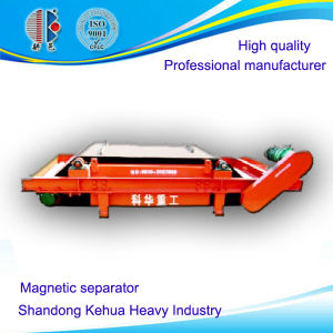 Rcyd Self-Unloading Permanent Magnetic Iron Separator for Powder and Granular Material