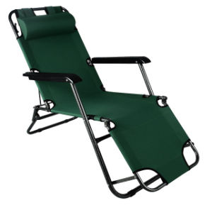 Lounge Chair (ST-204)