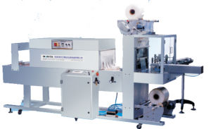 600a Type Full-Automatic Heat Shrinking Packaging Machine (sleeve-type)