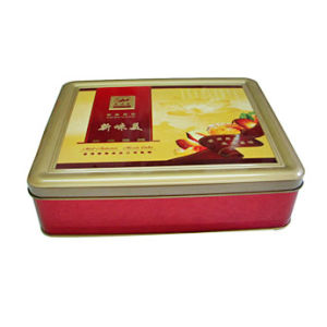 Food Tin (ZR-223)