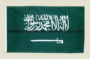 Saudi Arabia National Flag pictures & photos