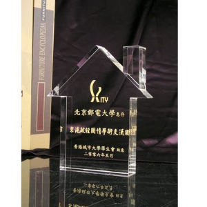 House Shape Crystal Trophy Award pictures & photos