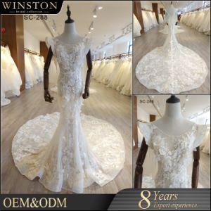 Custom Made Bridesmaid Dress