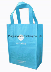 Competitive Price Give Away Non Woven Promotional Bag for Shopping pictures & photos