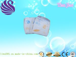 Super Care OEM Disposable Baby Diapers pictures & photos