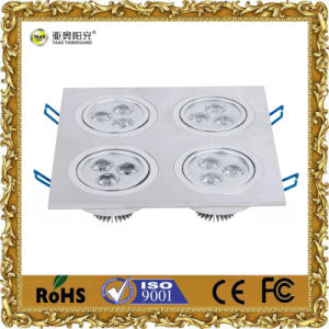 Dimmable LED Beans Gall Light, LED Ceiling Light