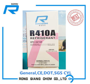 Refrigerant Gas R410A, Neutral, SGS, DOT CE Cylinder Package, 11.3kg/25lb