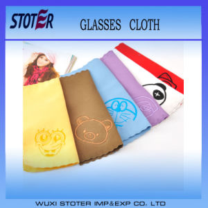 08941857cf9 Custom Logo Printed Suede Chamois Microfiber Eyeglass Glasses Lens Cleaning  Cloths