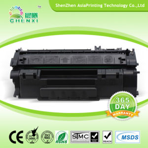 Printer Toner Cartridge Compatible for HP 49A