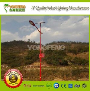 Color Coated Battery-Middle-Mounted Solar Street Light