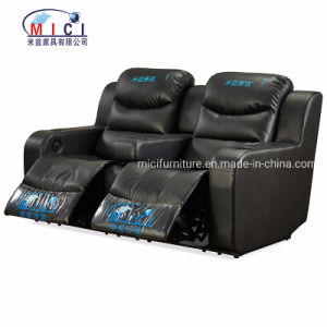 Rcliner Leather Sofa Home Cinema