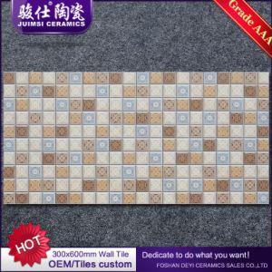 China Foshan 300*600 Porcelain Tile Prices Ceramic Tile Manufacturer ...
