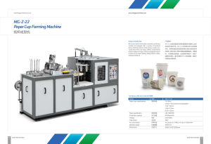 Price of Medium Speed Coffee Paper Cup Machine pictures & photos