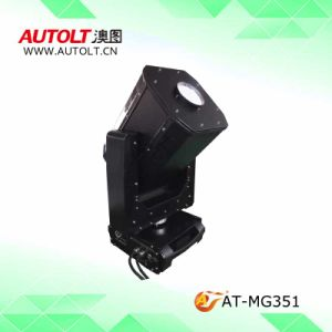 350W Moving Head LED Gobo Projector for Outdoor