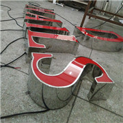 High Quality Waterproof LED Acrylic Letter Advertising Sign Store Advertising Letters pictures & photos